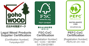 Effort against forestry preservation