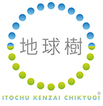 The Chikyugi Project